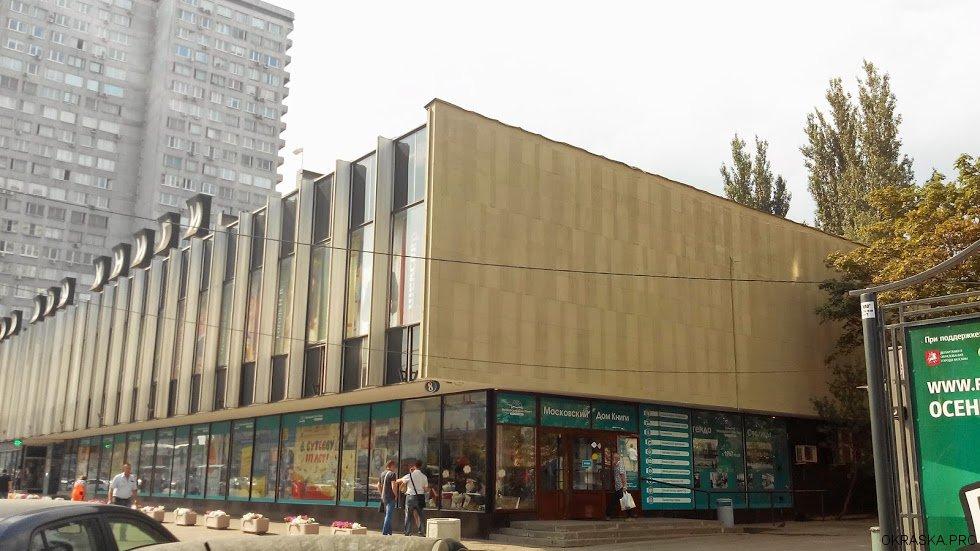 Ремонт и окраска фасада Московского Дома Книги