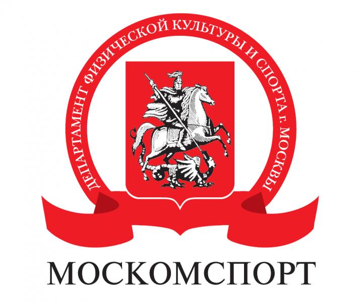 Москомспорт