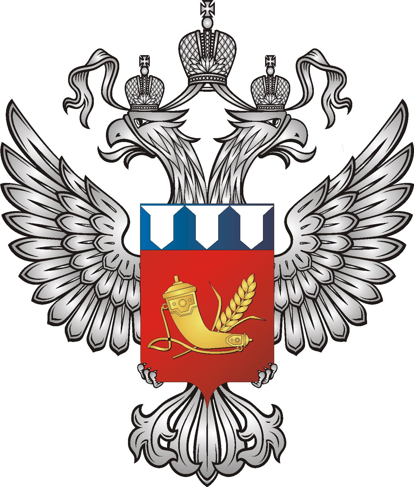 Росрезерв